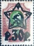 Stamps : Europe : Russia :  Intercambio 1,75 usd 30 r. sobre 50 k. 1922