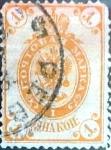 Sellos de Europa - Rusia -  Intercambio 0,50 usd 1 k. 1889