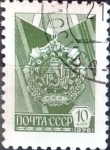Sellos de Europa - Rusia -  Intercambio 0,20 usd 10 k. 1976