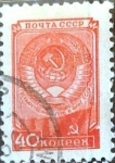 Stamps : Europe : Russia :  40 k. 1954