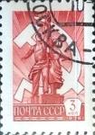 Sellos de Europa - Rusia -  Intercambio 0,20 usd 3 k. 1976