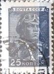 Sellos del Mundo : Europa : Rusia : Intercambio js 0,30 usd 25 k. 1949