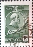 Stamps : Europe : Russia :  16 k. 1976