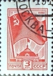 Sellos de Europa - Rusia -  Intercambio 0,20 usd 3 k. 1980