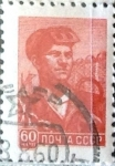 Stamps : Europe : Russia :  60 k. 1959