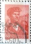Sellos del Mundo : Europa : Rusia : 60 k. 1959