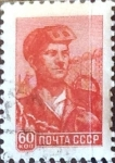 Sellos de Europa - Rusia -  Intercambio 0,20 usd 60 k. 1959