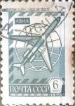Sellos del Mundo : Europa : Rusia : Intercambio js 0,20 usd 6 k. 1976