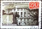 Sellos del Mundo : Europa : Rusia : Intercambio jxi 0,20 usd 4 k. 1964