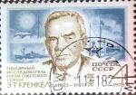 Sellos de Europa - Rusia -  Intercambio 0,30 usd 4 k. 1973