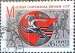 Sellos de Europa - Rusia -  Intercambio 0,20 usd 6 k. 1975