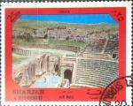 Stamps : Asia : United_Arab_Emirates :  Intercambio cxrf 0,20 usd 25 dh. 1972