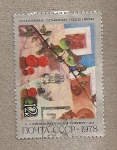 Stamps Europe - Russia -  Pintura frutas