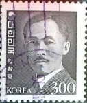 Stamps : Asia : South_Korea :  Intercambio 0,25 usd 300 w. 1983