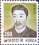 Sellos del Mundo : Asia : Corea_del_sur : Intercambio 0,25 usd 200 w. 1981