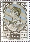 Stamps : Asia : Thailand :  Intercambio 0,20 usd 50 s. 1962