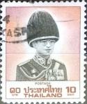 Sellos del Mundo : Asia : Tailandia : Intercambio 0,25 usd 10 b. 1988