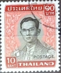 Stamps : Asia : Thailand :  Intercambio 0,65 usd 10 b. 1972