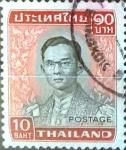 Sellos del Mundo : Asia : Tailandia : Intercambio 0,65 usd 10 b. 1972