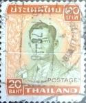 Sellos del Mundo : Asia : Tailandia : Intercambio 1,10 usd 20 b. 1972