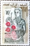 Stamps : Africa : Tunisia :  Intercambio 0,20 usd 10 m. 1959