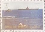 Sellos del Mundo : Asia : Emiratos_Árabes_Unidos : Intercambio 0,35 usd  1 riyal 1972