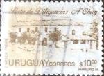 Stamps Uruguay -  Intercambio 4,75 usd  10 p. 1996