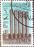 Stamps : Asia : Yemen :  Intercambio 0,20 usd  6 b. 1961