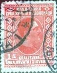 Sellos del Mundo : Europa : Yugoslavia : Intercambio 0,20 usd  1 d. 1926