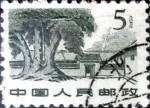 Sellos del Mundo : Asia : China : Intercambio 0,25 usd 5 f. 1961