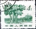 Sellos del Mundo : Asia : China : Intercambio pxg 0,20 usd 4 f. 1962