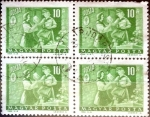 Stamps : Europe : Hungary :  Intercambio 1,60 usd 4 x 10 fo. 1964