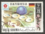 Stamps : Asia : United_Arab_Emirates :  Expo 70, Pabellón de Alemania