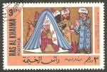 Stamps : Asia : United_Arab_Emirates :  Harith habla con Abu Zayd