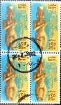 Stamps : Africa : Egypt :   4 x 25 p. 1989