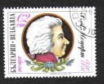 Sellos del Mundo : Europa : Bulgaria : 200th anniversary of the death of Mozart