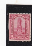Stamps Guatemala -  Monolito Quiriguá