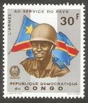 Stamps : Africa : Democratic_Republic_of_the_Congo :  El ejército al servico del Pais