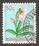 Stamps : Africa : Democratic_Republic_of_the_Congo :  307 - Flor