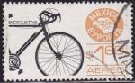 Stamps Mexico -  Intercambio