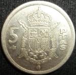 monedas de Europa - España -  1975 (Reverso)