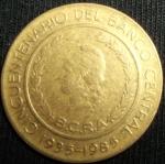 monedas de America - Argentina -  1985 (Anverso)
