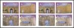 Stamps Spain -  4924 a 4927 - Arcos y Puertas Monumentales