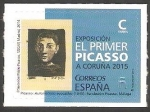 Stamps of the world : Spain :  4932 - El Primer Picasso