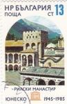 Stamps : Europe : Bulgaria :  edificio- UNESCO