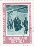 Stamps Bulgaria -  centenario