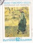 Stamps Bulgaria -  pintura
