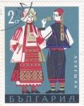 Stamps Bulgaria -  trajes regionales