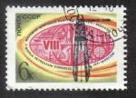 Stamps Russia -  Congresos Internacionales de Moscú.