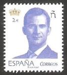 Sellos del Mundo : Europa : España : 4938 - Rey Felipe VI